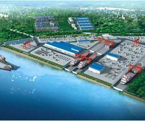 芜湖新远船厂