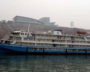 宜昌太平溪港