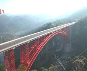 南泥渡公路大桥