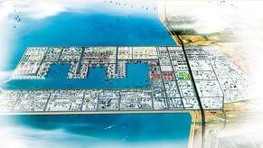 天津滨海新区南港工业区完成16平方公里围海