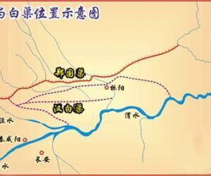 郑国渠—最早在关中建设大型水利工程